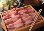 田中屋豚肉店
