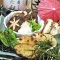 料理メニュー写真白ねぎ醤油焼き / 焼ししとう / エリンギ醤油焼き / 山芋醤油焼き