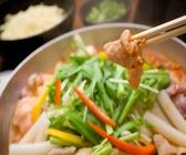 紅まる 新石切店のおすすめ料理2