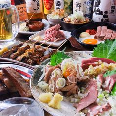 焼きとん 大黒 大須観音店のおすすめ料理1
