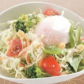 祥楽の湯 しょうらくのゆ 津幡店のおすすめ料理2