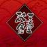 梵天食堂 南吉成店のロゴ