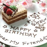 【誕生日・記念日特典】デザートプレート無料サービス♪