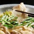 新世界もつ鍋屋 福島店のおすすめ料理1