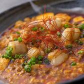 山田オブホルモンのおすすめ料理3