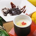 料理メニュー写真【数量限定】特製!杏仁豆腐