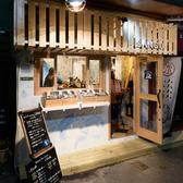 Oyster&Smoked BAR SANGO オイスターアンドスモークド バー サンゴの雰囲気2