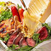 ラクレットチーズ&肉バル LODGE ロッジ 大宮店のおすすめ料理2