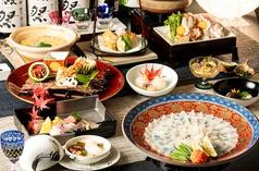 日本料理 花水木 はなみずき 杉乃井ホテルの写真