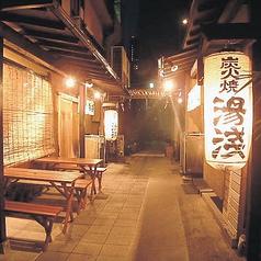 炭火焼 湯浅 田町の写真