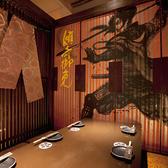 天下御免!傾奇者!前田慶次の間は最大7名様の扉付き個室。慶次の間での飲み会はより一層楽しめる事間違い無しです。