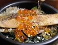 料理メニュー写真鮭+いくら石焼茶漬け