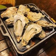 牡蠣のワンコイン食べ放題!