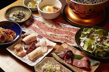 炭火焼 ホンマ yakiniku HONMAのおすすめ料理1