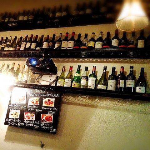 1000円台のカジュアルなワインからヴィンテージワインまで豊富にご用意しております。お客様の口に合うワインが必ず見つかるはずです!