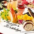 横浜での記念日やお誕生日祝いも芋蔵へお任せください!大切なあの方に…思い出に残るサプライズパーティーはいかがでしょう?当日の急なサプライズパーティーも喜んで承ります!スタッフ一同サプライズのお手伝いを全力でサポート致しますので、是非お気軽にご相談下さいませ!お祝いにはデザートプレートもご用意可能♪