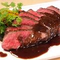 料理メニュー写真黒毛和牛ランプステーキ