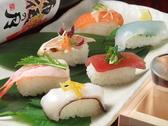 個室Dining 海匠 KAISHOUのおすすめ料理3