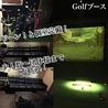 ガシカン Gashicoun シュミレーションゴルフ&ダーツのおすすめポイント2