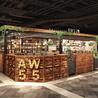 AW55 アトレ品川店のおすすめポイント1