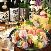 えん 梅田店のおすすめ料理3