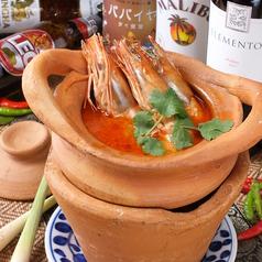 パパイヤ タイ食堂のおすすめ料理1