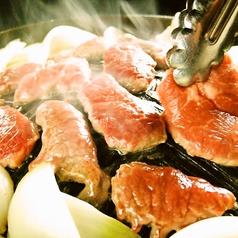 カルニチン堂のおすすめ料理1