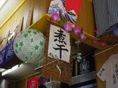にぼshin. 弘前店の雰囲気3