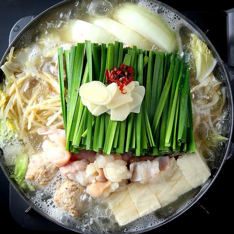 西中洲の隠れ家的名店◆博多満喫コースや選べる5種のもつ鍋など観光客に大人気!!