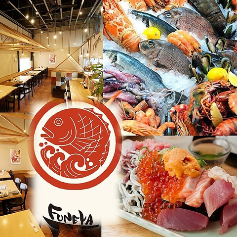 刺身と魚飯FUNEYA 近江八幡店