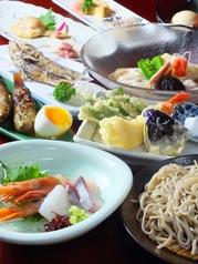酒肴蕎楽 こまちのおすすめ料理1