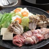 炭焼処 四季匠のおすすめ料理2