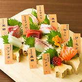 九州料理 かこみ庵 かこみあん 長崎思案橋店のおすすめ料理2
