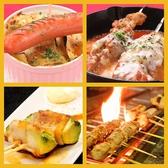 大名洋酒場 串焼きバル Aceのおすすめ料理3
