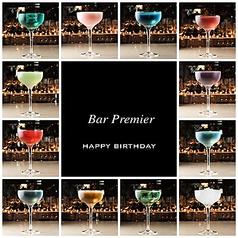 Bar Premier バー プレミア 天神 大名店の特集写真