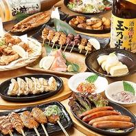 全50品食べ放題&2時間飲み放題付コースは3480円!