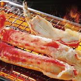 うんめぇ日本海 鯛家のおすすめ料理2