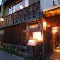 高瀬川沿いの京町家風の外観。