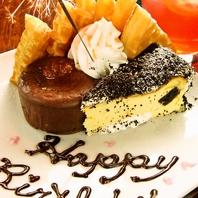 誕生日、結婚祝い、歓送迎など思い出に残るサプライズ☆