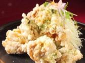 ホルモン焼居酒屋 げんこつ 帯山本店のおすすめ料理3
