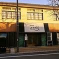 宇部新川駅から徒歩約7分。