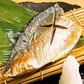 【鹿児島】灰干し鯖焼き…ゆっくりと魚を干し上げ成熟させる為、その時に人が美味しいと感じるうまみ成分「アミノ酸」が生成され、さらに魚の鮮度・脂質・食感などがうまくコラボして完成された極上干物の逸品となります