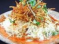 料理メニュー写真ジャガイモパリパリサラダ
