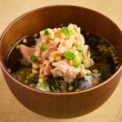 お茶漬け(梅、鮭)
