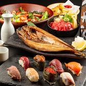 魚っ酒 うおっしゅ 札幌店のおすすめ料理2
