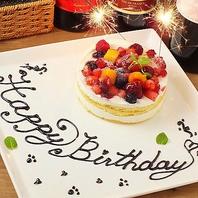 誕生日や記念日のケーキ承ります!!