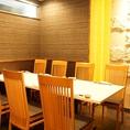 和モダンな趣。8名様収容のテーブル個室です!!
