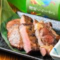 料理メニュー写真熟成厚切り牛タン