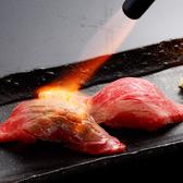 うんめぇ日本海 鯛家のおすすめ料理3