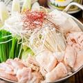 料理メニュー写真もつ鍋(2人前から~)~ホルモン焼肉 番長上野店~